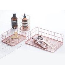 Железная корзина для стола, многофункциональные металлические корзины для хранения, органайзер из розового золота для дома и сада, отделочные корзины для мелочей