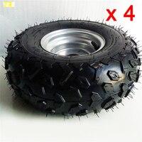 4 шт. 145/70 6 переднее заднее колесо обод шины 50cc 110cc квадроцикл ATV багги Бесплатная доставка