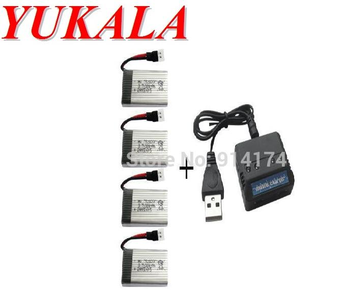 YUKALA X4 H107 JXD385 F180 RC quadcopter 3.7v 380mah Li-polymer battery*4pcs+ charger case free shipping osha compliance and management handbook