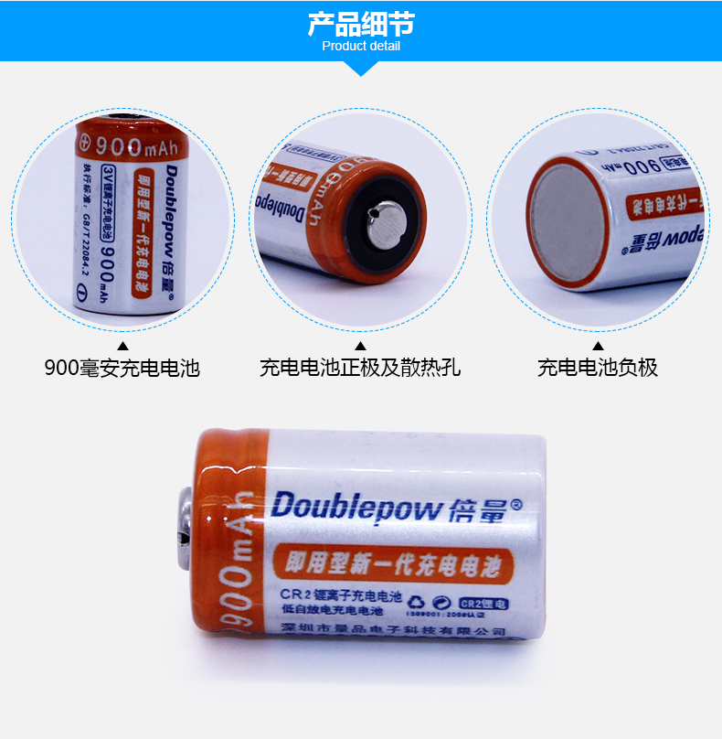 2 PCS/lot New CR2 3V 900mAh LiFePO4 Rechargeable Battery Polaroid multimeter Navigator 3.2 V batteries + Free shipping