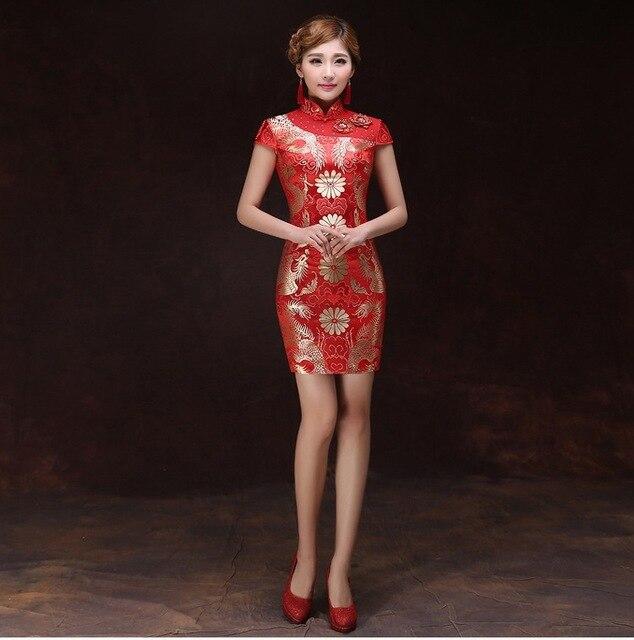 Китайское платья картинки