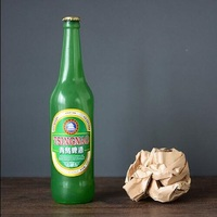 Vanishing Beer Bottle (Green) Illusions Gimmick Street magic props Toys magic Show magic tricks