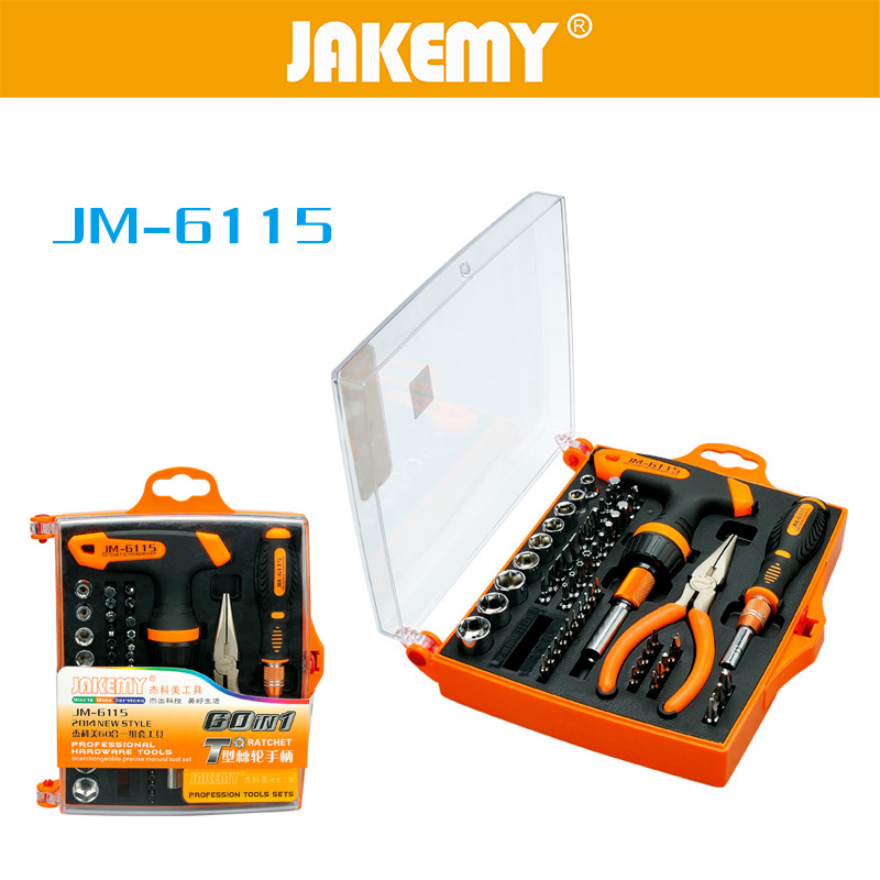 JAKEMY 60 in 1 Screwdriver Set Multi-function Tools Precision Screwdriver Bit Multipurpose Household Repairing Screwdriver Set 8 in 1 multi function insulation screwdriver set red