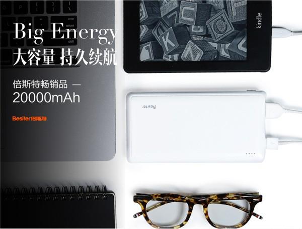 Besiter Beand 20000mAh Dual USB Power Bank (3)