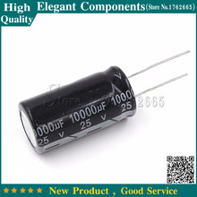 5PCS 10000UF 25V 25V 10000UF Aluminum Electrolytic Capacitor 25 V / 10000 UF Electrolytic Capacitor Size 18*35MM
