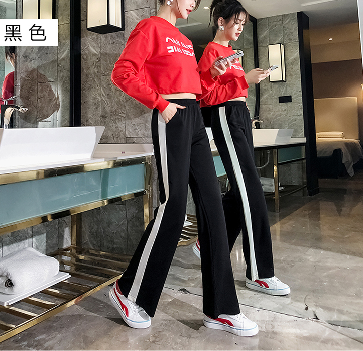 2019 Spring and summer new style Multicolor drooping straight pants Loose sports pans Casual wide leg pans