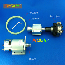 FitSain-775 DC24V 8000RPM motor pulley four jaw chuck D=50mm Machine Pulley Bench mini Lathe spindle