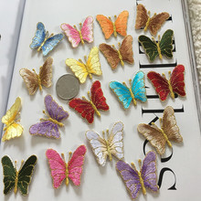 50Pcs/Lot Mix Color Small Butterfly Patches For Clothes Wedding Decoration Dress Iron On Or Sewing Applique Embroidery Diy Patch