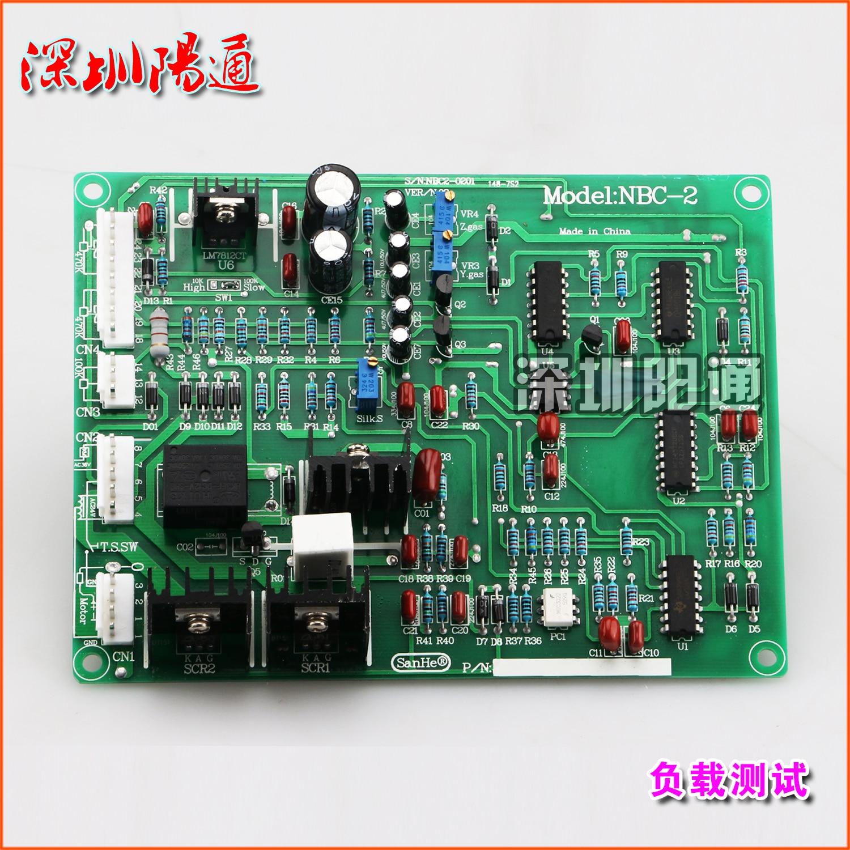 NBC 2 1 Tap Two Shielded Welding Machine NBC250/270/300/315/500 Control Circuit Board