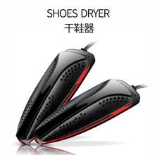 ITAS1293 Выдвижная сушилка для обуви Binuclear Fever Портативная Черная желтая сушилка для обуви с таймером