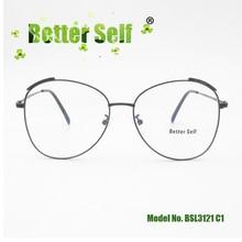 Cupid Arrow Eyewear Women Butterfly Vintage Glasses Eyeglasses Frames Can Do Myopia Optical Full Rim Better Self Stock BSL3121