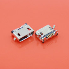 N-220  1PCS Micro USB Port jack Connector for Lenovo A10-70 A370E A3000 A3000H A5000 A7600 A7600H S930 Data Sync Charge Socket