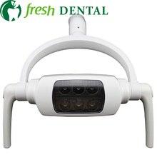Dentaire 12 V Grand LED lampe shadowless fonctionnement fauteuil Dentaire lampe lampes chirurgicales induction lampwith capteur interrupteur manuel SL1016