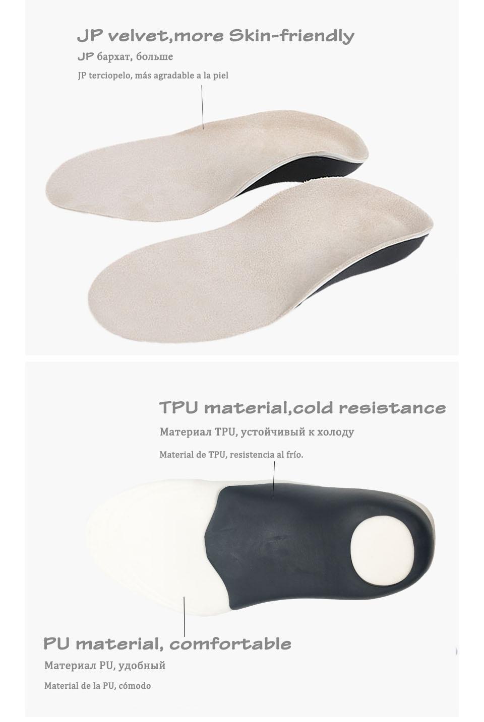 Children\`s flat foot orthopedic insole XB1 (4)