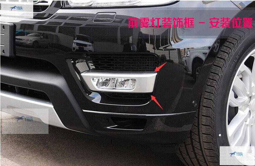 Yimaautotrims Αυτοκίνητο αξεσουάρ Μπροστινά φώτα ομίχλης Κάλυμμα προβολέα προβολέα κάλυμμα επένδυση κατάλληλο για RANGE ROVER Sport 2014 2015