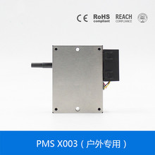 Sensor de partículas PMSX003 para exteriores, mide con precisión el sensor de aire PM10 para interiores
