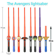 The Avengers Adjustable light bar Captain America spider-man iron man Batman lightsaber toy Holiday gifts Children's sword Toys(China)