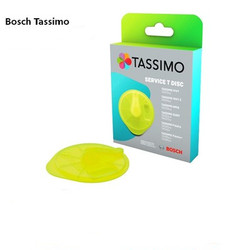 Genuine tassimo coffee machine plastic cleaning tablets cleaning disc