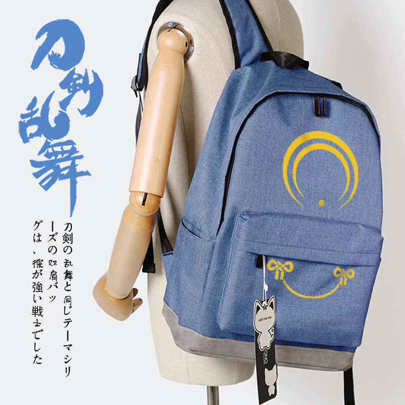 Game Touken Ranbu Online cos Mikazuki Munechika kogitsunemaru cosplay printing Oxford cloth shoulderbag Anime game Backpacks