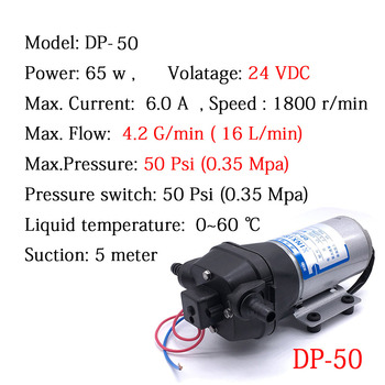 CE Approved  Micro Diaphragm Vacuum Water Pump DP-50 DC 24V 16L/min capacity Car Flushing Household Heater Marine Boat CE Passed