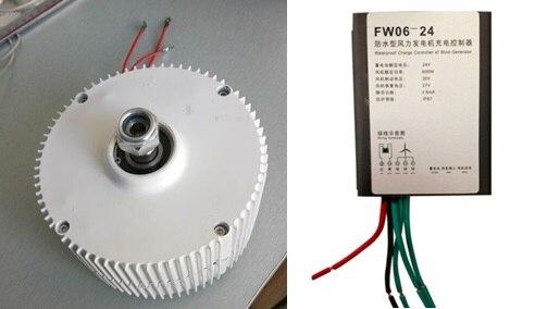 Nouveau générateur d'énergie 12 V 24VDC 300 W alternateur à aimant Permanent PMG avec Base de montage - 4