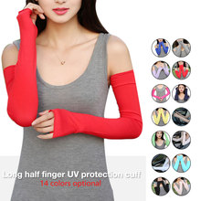 Long Gloves Sun UV Protection Hand Protector Cover Arm Sleeves Ice Silk Sunscreen Outdoor Warmer Half Finger