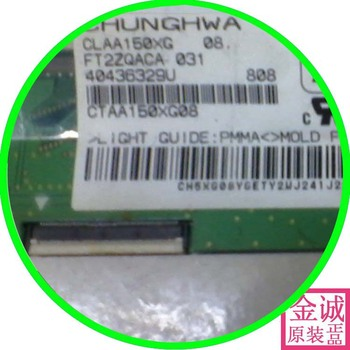 original new CLAA150XG01 01E claa150xp 01y01C original new Chinese LCD screen can be invoiced with a board