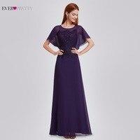 Formal Evening Dresses Ever Pretty HE08775NB New Arrive 2016 Women S Elegant Leaf Sleeve Design Cap