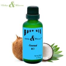 Vicky&winson Coconut Oil 50ml Massage Essential Oil 100%pure Plant Base Oil Coconut Oil 100ml Skin Care Hair Anti-wrinkle VWJC18