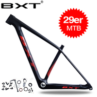 29er full carbon fiber frame Chinese MTB carbon frame 29inch carbon mountain bike frame disc brake frameset red matt frames BSA