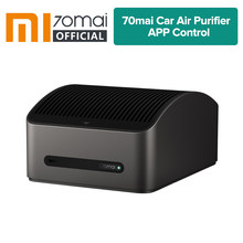 70mai Xiaomi Small Size Car Air Purifier 70 Mai vehicle Air Cleaner PM2.5 Filter Clean Formaldehyde Used for car Air Refresh(China)