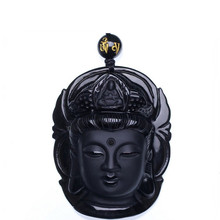 Curtain jewelry Obsidian Scrub Pendant Black Guanyin Head Pendants Transhipped Buddha