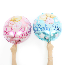 New 18inch Baby boy/girl Cute Bear Balloon Helium Foil Birthday Party Decoration Childrens Toys Globos kids ball