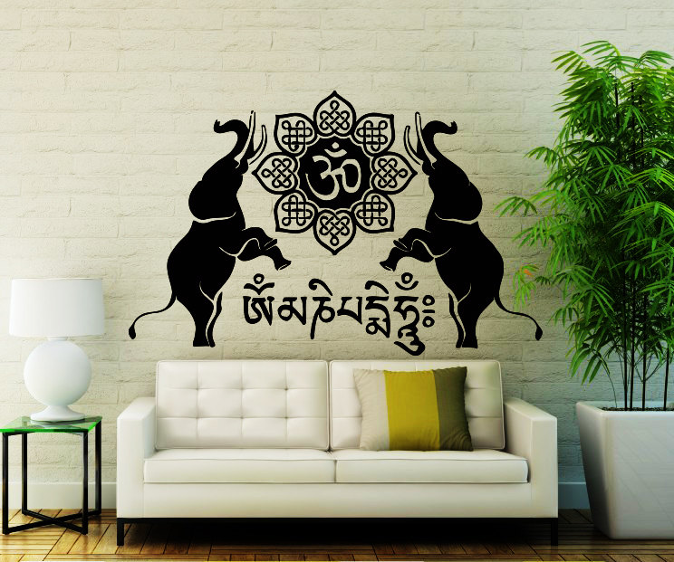 Indian Style Elephant Yoga Mandala Wall Stickers Home Religious Decor Art Vinyl Mural Decal Free Shipping Poster Wm 91 In From