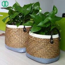 WHISM Handmade Seagrass Storage Baskets Decorative Wicker Flower Basket Rattan Cosmetic Organizer Sundries Holder with PU Handle