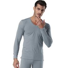 Winter Pullover Men Thermal Underwear Set Black Grey V Neck Seamless Winter Warm Tops Pants 2