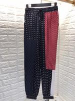 2019 женские Модные свободные хаки контрастная прошивка повседневные штаны 0425