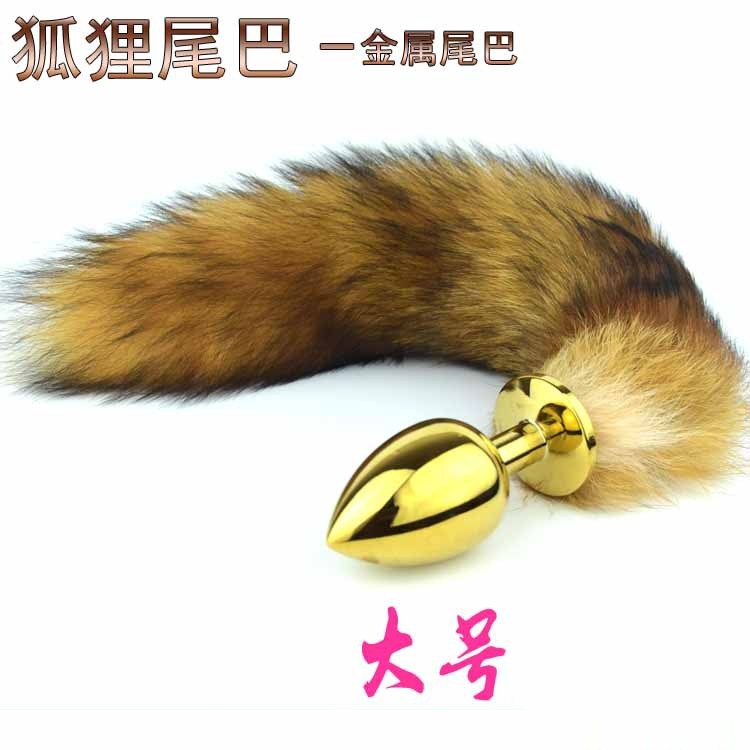 The new <font><b>white</b></font> stainless steel <font><b>butt</b></font> <font><b>plug</b></font> red fox fox tail gold metal dog tail anal <font><b>plug</b></font> masturbation devices - <font><b>Large</b></font>