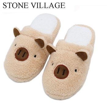 Large Size 35-45 Autumn Winter Cotton Home Slipper Pig Animal Print Cute Women Slippers Shoes Woman Pink Brown 1