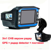 Top Sale Russian Version 3in1 HD 720P Tachograph Traffic Warning Device GPS Tracker Radar Detector Car
