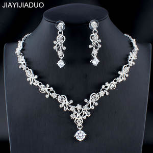 Jiayi Jiaduo women's wedding jewelry set silver