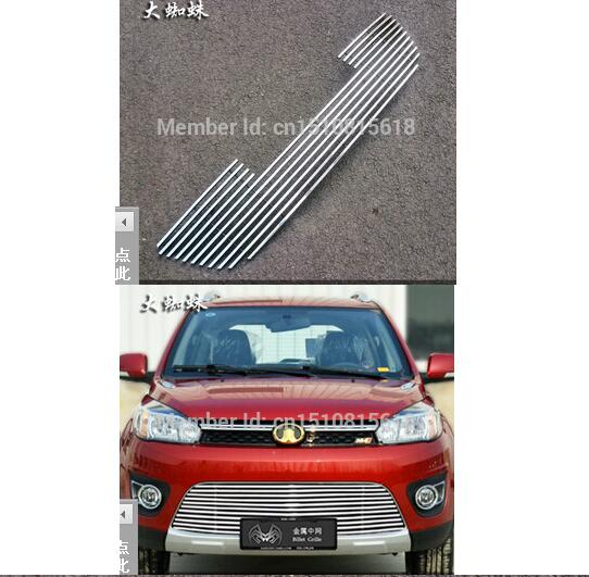 Quality Stainless steel Car front bumper Mesh Grille Around Trim Racing Grills 2012-2014 for Great Wall Hover M4 раптор фонарь свеча для защиты от комаров на открытом воздухе