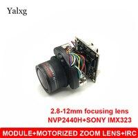 1080P AHD CVI TVI CVBS 4 In 1 Surveillance Camera Module Manual Focus Autofocus Lens 2MP Starlight Sony IMX323 Module With OSD