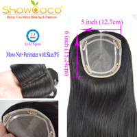Clip in Hair Piece Toupee 5*6 Toupee Mono PU Human Hair Extensions Virgin Hair 130% Density Showcoco Wig Topper Natural Color