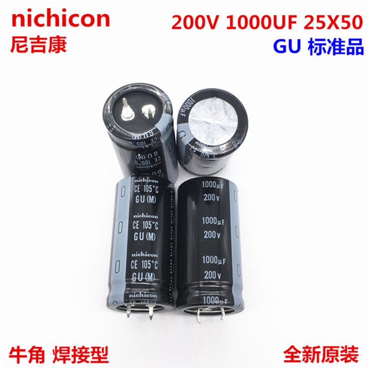 2PCS/10PCS 1000uf 200v Nichicon GU 25x50mm 200V1000uF Snap-in PSU Capacitor