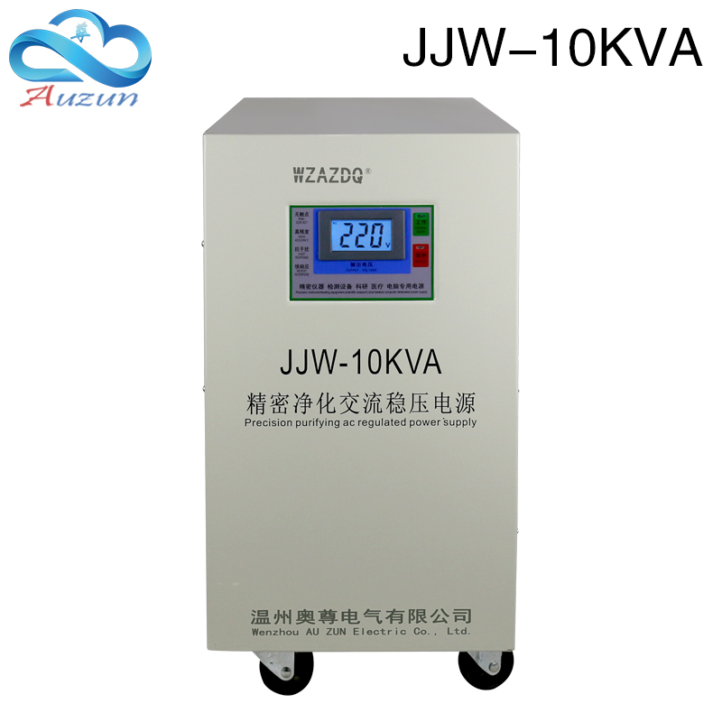 все цены на JJW-10KVA single-phase ac precision purification stable power filter anti-interference high precision voltage stabilizer 10KW