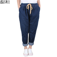 2017 Fashion Harem Jeans For Women Embroidery Loose Trousers Full Length Pant Plus Size 6XL