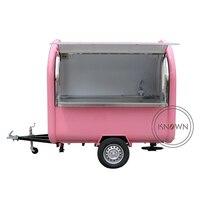 KN 220B фургончик с едой/трейлер/Мороженое Грузовик/закуски тележки для различных цветов с бесплатной доставкой по морю