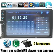 7 inch Bluetooth Car MP4 MP5 Player 12V HD Touch Screen with Rear View Camera Audio Video FM USB TF AUX radio stereo
