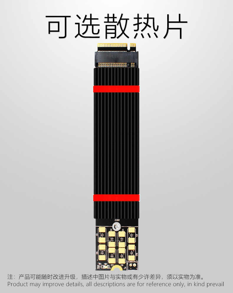 Only Board JEYI PCB110 M.2 NVME Protection Board Solid State Drive DIY Power-Off Protection Support 2280 Lengthened to 22110